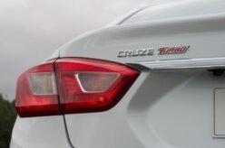 Chevrolet confirma novo Cruze para o segundo semestre