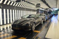 Últimos nove Aston Martin DB9 saem da linha de montagem