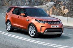 Salão de Paris: Land Rover apresenta o novo Discovery