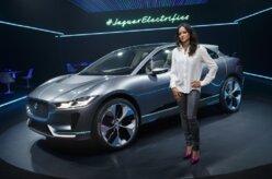 Jaguar terá SUV elétrico I-Pace em 2018