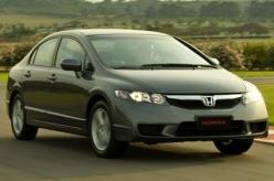 Honda revela o Civic 2009