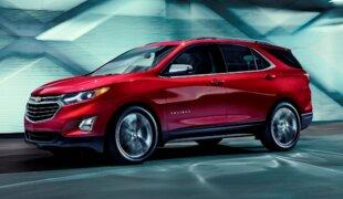 Confirmado: Chevrolet Equinox chega ainda neste ano