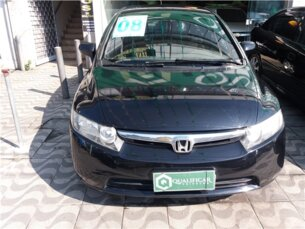 New Civic LXS 1.8 16V (Aut) (Flex)   2008