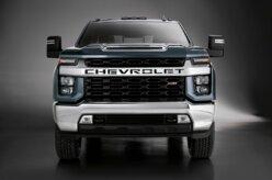Nova Chevrolet Silverado HD 2020 herda detalhe da Montana