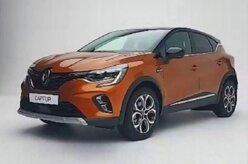 Renault Captur 2020 tem imagens vazadas