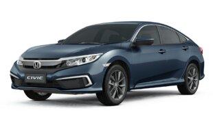 Honda Civic 2021 é lançado com novos equipamentos